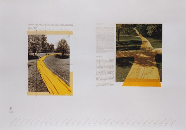 Wrapped Walk Ways, Project for Jacob L. Loose Park, Kansas